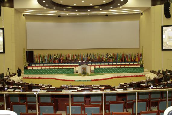 Conference Hall for the Council of Ministers and Opening and Closing ceremonies